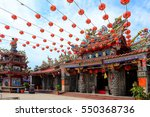 temple in taiwan | Shutterstock . vector #550368736