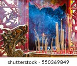 burning incense sticks in a... | Shutterstock . vector #550369849