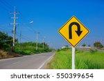 u turn symbol road in rustic... | Shutterstock . vector #550399654