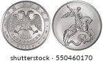 Small photo of Russia Russian bullion silver coin 3 three roubles 2010, eagle in circle of beads, denomination in Cyrillic above, purity, weight, date, mintmark below, St. George on horse killing dragon with spear