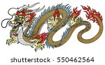 chinese dragon isolated on white | Shutterstock .eps vector #550462564