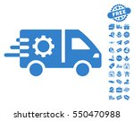 service car icon with free... | Shutterstock .eps vector #550470988