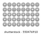 grey game button templates.... | Shutterstock .eps vector #550476910