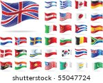 set of flags. raster version of ... | Shutterstock . vector #55047724