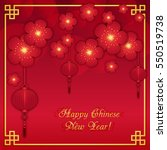 Greeting Postcard To Chinese...