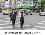 taipei  taiwan   november 30 ... | Shutterstock . vector #550567744