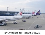 Small photo of TOKONAME, JAPAN - NOVEMBER 28: The view at Chubu Centrair International Airport in Japan on November 28, 2016. There are the main airplane arrival such as Japan airline, Thai airway and China airline.