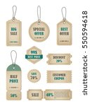 vector stickers  price tag ... | Shutterstock .eps vector #550594618