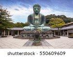 monumental bronze statue of the ... | Shutterstock . vector #550609609