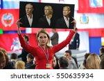 moscow  russia dec 23  2016  an ... | Shutterstock . vector #550635934