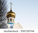 snow covered dome of the temple ... | Shutterstock . vector #550720744