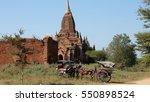 bagan pagoda myanmar under... | Shutterstock . vector #550898524