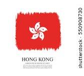 flag of hong kong  brush stroke ...   Shutterstock .eps vector #550908730