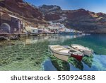 old port of ammoudi bay port of ... | Shutterstock . vector #550924588