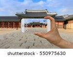 application of artificial... | Shutterstock . vector #550975630