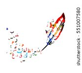 arabic islamic calligraphy... | Shutterstock .eps vector #551007580