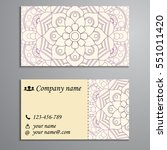 invitation  business card or... | Shutterstock .eps vector #551011420
