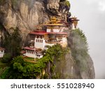 The Taktsang Monastery  Locate...
