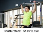 young fit man wearing... | Shutterstock . vector #551041450