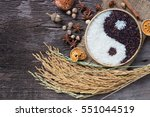 Yin yang sign with black rice...