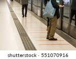 tactile paving foot path for... | Shutterstock . vector #551070916