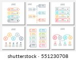 business data visualization.... | Shutterstock .eps vector #551230708