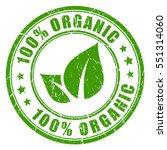 100 organic rubber vector stamp ... | Shutterstock .eps vector #551314060