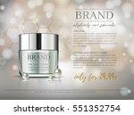 Premium Vip Cosmetic Ads ...