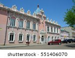 ussuriysk  russia  may  19 ... | Shutterstock . vector #551406070