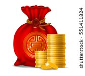 red bag for chinese new year... | Shutterstock .eps vector #551411824
