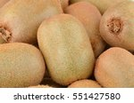 Small photo of Green kiwi fruit (Actinidia deliciosa), close up shot