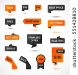 vector stickers  price tag ... | Shutterstock .eps vector #551428810