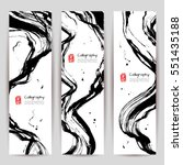 vertical banners set in modern... | Shutterstock .eps vector #551435188