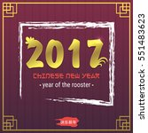 chinese new year poster. year... | Shutterstock .eps vector #551483623