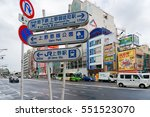 tokyo  japan   august 29  2016  ... | Shutterstock . vector #551523070