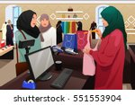 a vector illustration of muslim ... | Shutterstock .eps vector #551553904