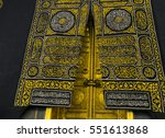 the door of the kaaba   kaaba... | Shutterstock . vector #551613868
