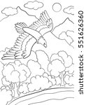 coloring pages. wild birds.... | Shutterstock .eps vector #551626360