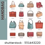 vector set with types of bags ... | Shutterstock .eps vector #551643220