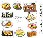 japanese cuisine set.... | Shutterstock .eps vector #551643850