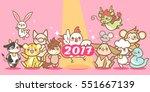 cute cartoon chinese zodiac and ... | Shutterstock . vector #551667139