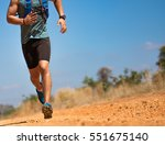 male runner of trail. he was... | Shutterstock . vector #551675140