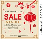 chinese new year sale banner... | Shutterstock .eps vector #551679418