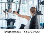 selective focus of beautiful... | Shutterstock . vector #551726920