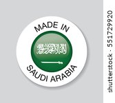 made in saudi arabia. template... | Shutterstock .eps vector #551729920