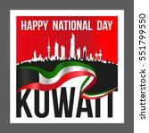 square shape kuwait national...   Shutterstock .eps vector #551799550