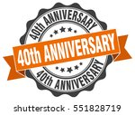 40th anniversary. stamp.... | Shutterstock .eps vector #551828719