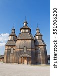 Small photo of Temple of the Virgin cover in the Zaporozhye Sech. vertical image