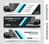 blue horizontal business banner ... | Shutterstock .eps vector #551914474
