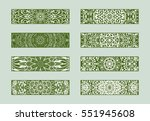 set of banners with ethnic... | Shutterstock .eps vector #551945608